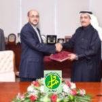 Mauritanie Qatar: Signature convention Justice
