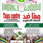 Affiche marche fndu mauritanie