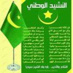 Mauritanie-hymne national