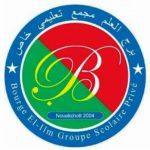 Logo Bourge El Ilm Mauritanie