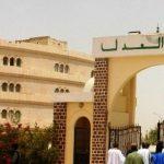 tribunal Nouakchott
