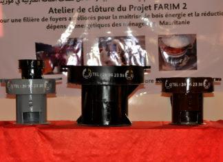 Atelier de clôture FARIM2