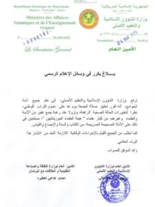 La decision du ministère des affaires islamiques