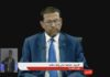 Capture ministre santé Mauritanie 30 mars 2020