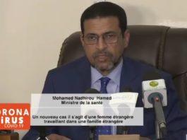 Capture ministre santé mauritanie